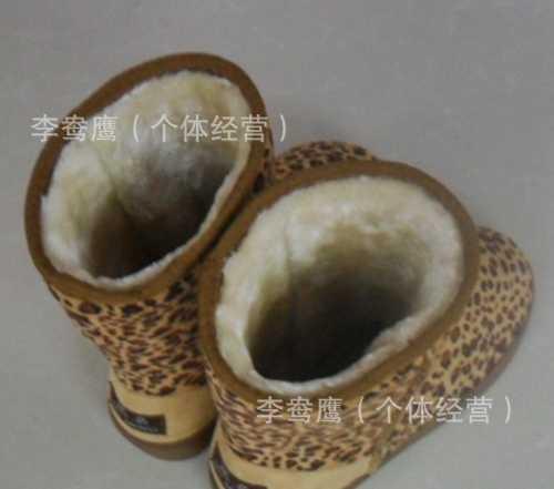 厂家直销 2011流行豹纹百搭雪地靴 中筒雪地靴 女式慈溪雪地靴