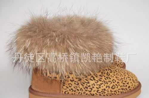 供应新款5854豹纹狐狸毛雪地靴(图)