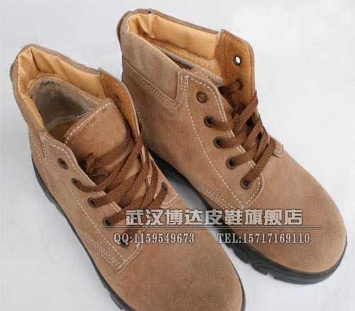 c05牛皮防砸防穿刺 安全鞋 劳保鞋 钢包头+钢板 防护鞋 工作鞋
