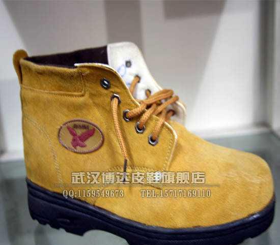 A03厂家直销劳保鞋/防护鞋/钢包头/工作鞋/安全鞋/防砸鞋