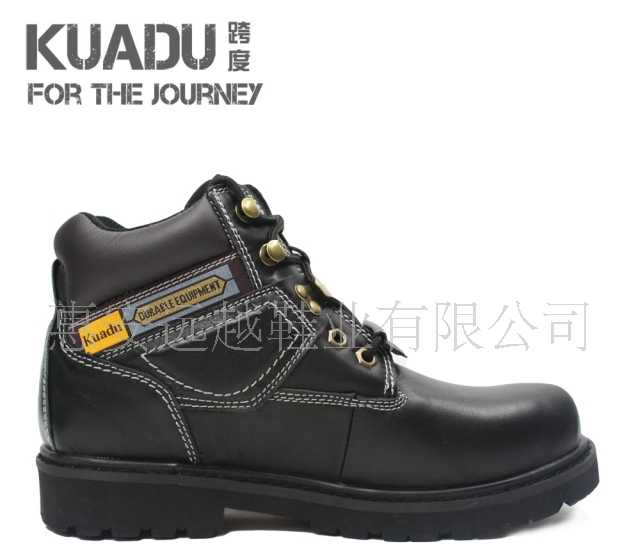 KUADU|高帮户外鞋|男士休闲鞋|钢包头工作鞋|安全鞋|防滑|批发