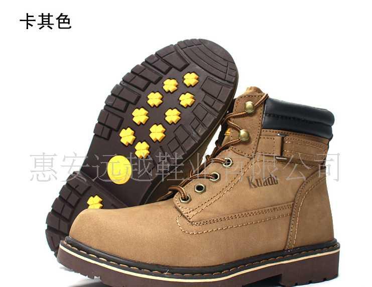 KUADU|头层牛皮|真皮户外鞋|钢包头|工作鞋|安全鞋|劳保鞋