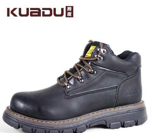 KUADU二层牛皮经典款式 钢包头 劳保工作鞋