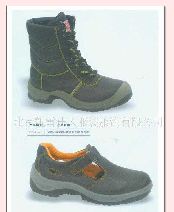 北京工作服/定做批发灰色钢包头工作鞋1双起批
