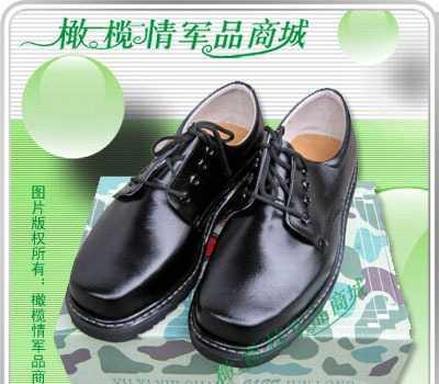 橄榄情 男式新款休闲鞋 方头皮鞋 钢包头全真皮休闲男鞋 xz119