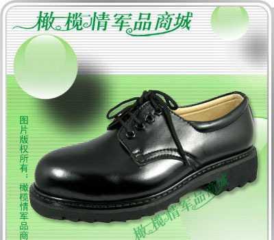 橄榄情 4188军鞋军用鞋 加厚不锈钢包头皮鞋 防砸钢头 xz111