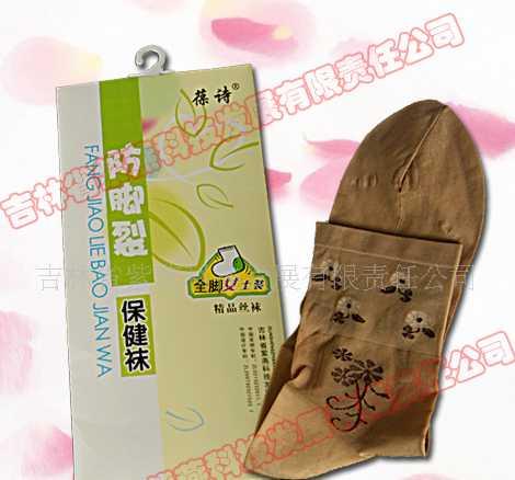 葆诗防脚裂袜 Q3021 女丝全脚型  原紫燕脚裂袜/防裂袜