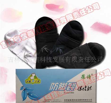 供应葆诗防脚裂袜 G3051  男士薄棉足跟型 原紫燕脚裂袜