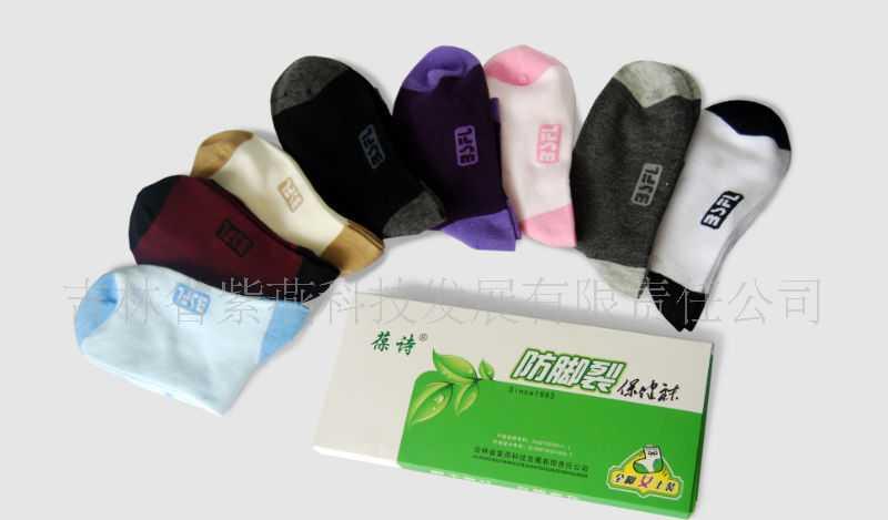 供应葆诗防脚裂袜 G3161 女士厚棉足跟型 原紫燕脚裂袜