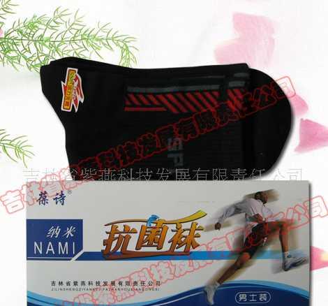 供应葆诗抗菌除臭袜 C3052 男士运动纳米袜 防臭袜