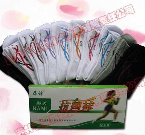 供应葆诗抗菌除臭袜 C3063 女士运动纳米袜 防臭袜