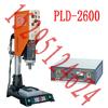 供应厂家直销常州超声波焊接机