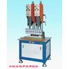 供应厂家直销常州双头超声波焊接机