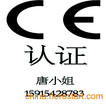供应LED筒灯IES文件CE认证ROHS认证62471报告