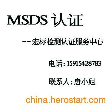 供应深圳专业LED日光灯IES文件测试IES报告IES认证