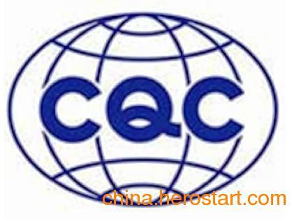 供应深圳专业灼热丝检测防水IPX8认证REACH认证