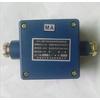 供应JHH-2本安接线盒 JHH-2本安接线盒 JHH-2本安接线盒