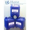 供应纯棉阻燃整理剂,高效,环保 耐洗涤纶布阻燃剂,国际标准检测防火助剂,国际领先技术