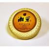 供应2011年原料湖南特产安化黑茶湘芽竹篓千两饼