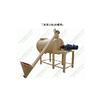供应干粉混合机(多螺带)