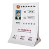 供应最新款评价器;满意度评价器;服务评价器;质量评价器