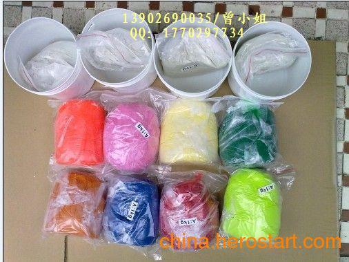 供应广东彩色水钻泥,水钻球模具,珠宝首饰潘多拉魔术泥