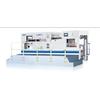 供应KMY-1200全自动模切压痕机