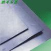 供应EX-60特等石墨EX-60高等石墨EX-60日本IBIDEN石墨