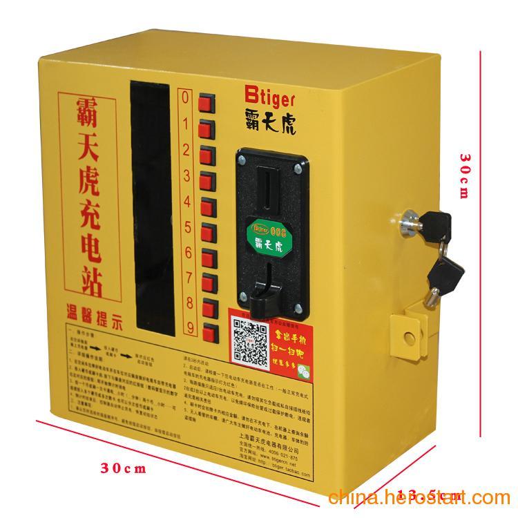 供应山东小区充电站 电动车充电站