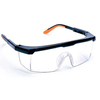 供应防护眼镜 西斯贝尔安全用品