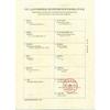 供应氧化铁皮的进口许可证