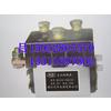 供应专业生产通讯电源直流接触器