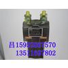 供应专业生产蓄电池叉车直流接触器
