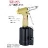 供应稳汀拉钉枪 拉铆枪 气动拉抽芯钉枪WD-225 WD-0101