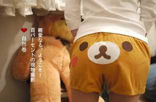 出口日本Rilakkuma轻松小熊 轻松熊 短裤 家居裤 3款入 可批发