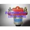 供应专业生产高低配电设备直流接触器