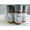 供应异绿原酸B(3,4-二咖啡酰奎宁酸)Isochlorogenic acid B 14534-61-3