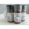 厂家供应异绿原酸C(4,5-二咖啡酰奎宁酸)Isochlorogenic acid C32451-88-0