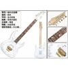 供应电吉他批发 IB7V纪念版