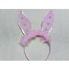 供应闪光兔耳朵
