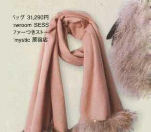 超大柔软羊绒貉子毛 主打两用围巾