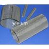 供应专业生产不锈钢过滤筒,低价过滤筒。
