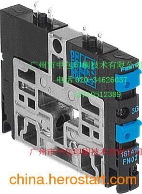 供应现货高宝印刷机专用原装气阀