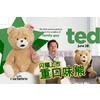 供应毛绒礼品加盟丨动漫礼品加盟丨泰迪熊批发丨重口味泰迪熊批发