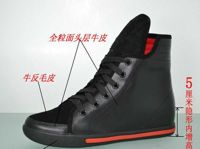 现货批发生产订单鞋 隐形内增高鞋高帮鞋短靴子 休闲高帮女鞋