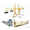 供应建筑吊篮,电动吊篮高空作业设备,悬挂机构
