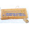 供应竹木制键盘工艺品