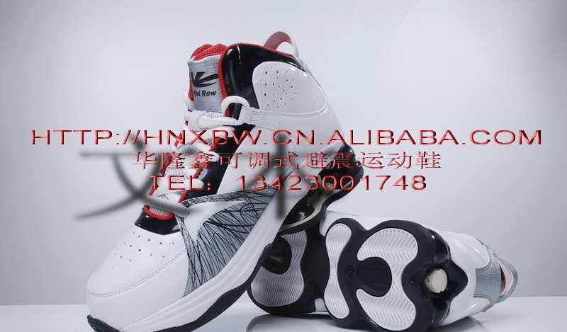 华隆鑫最新研可调式减震鞋YD10003-户外运动鞋