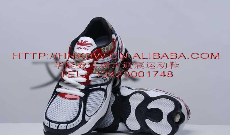 华隆鑫最新研发可调试减震鞋YD20001