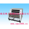 供应皮革动态防水试验机/皮革动态防水测试仪(厂家直销)